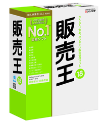 oh18_hanbai_3D_161011.jpg