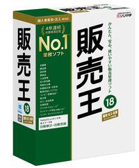 oh18_hanshizai_3D_161011.jpg