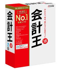 oh18_kaikei_3D_161011.jpg