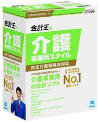 oh18_kaikei_KAIGO_3D_161005.jpg