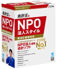 oh18_kaikei_NPO_3D_161005.jpg