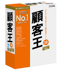 oh18_kokyaku_3D_161011.jpg